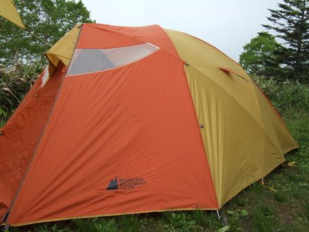 MEC Monadnock Tent & MEC Monadnock Tent | camping | Pinterest