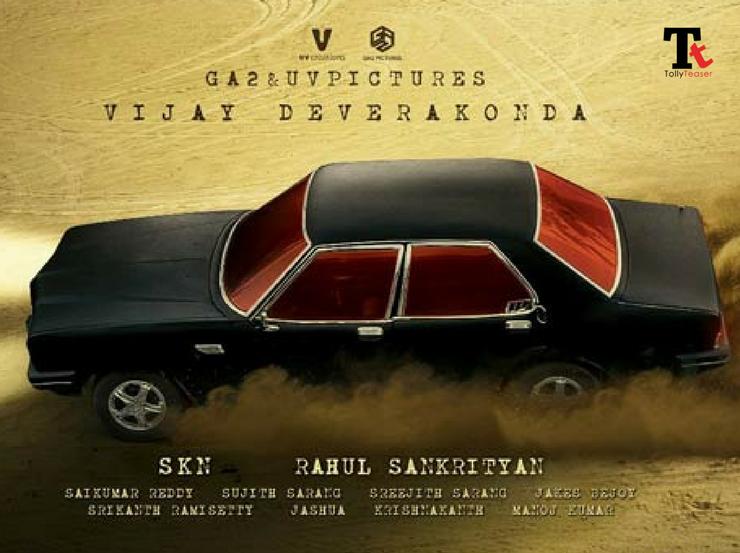 Vijay Deverakonda Taxiwala Worldwide Release Date Confirm Vijay Devarakonda New Movies Latest Movies