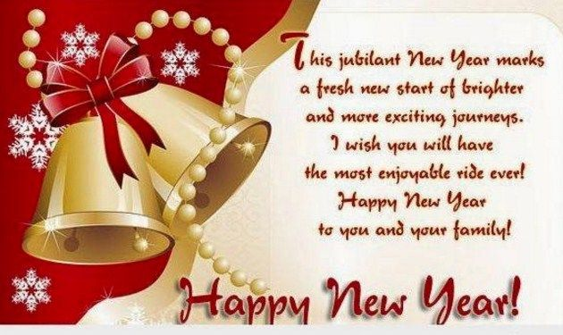 new year message for whatsapp | Happy new year greetings ...