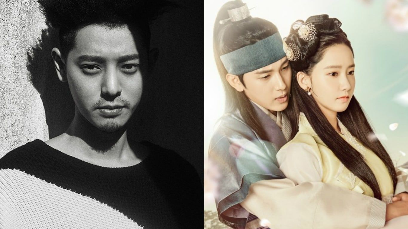 """Jung Joon Young To Release OST For """"The King Loves""""   Soompi"""