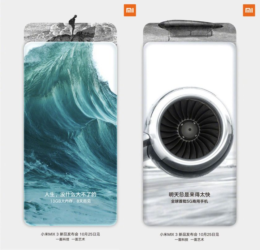 Mi Mix 3 Mobile Price Buy Mobile Xiaomi