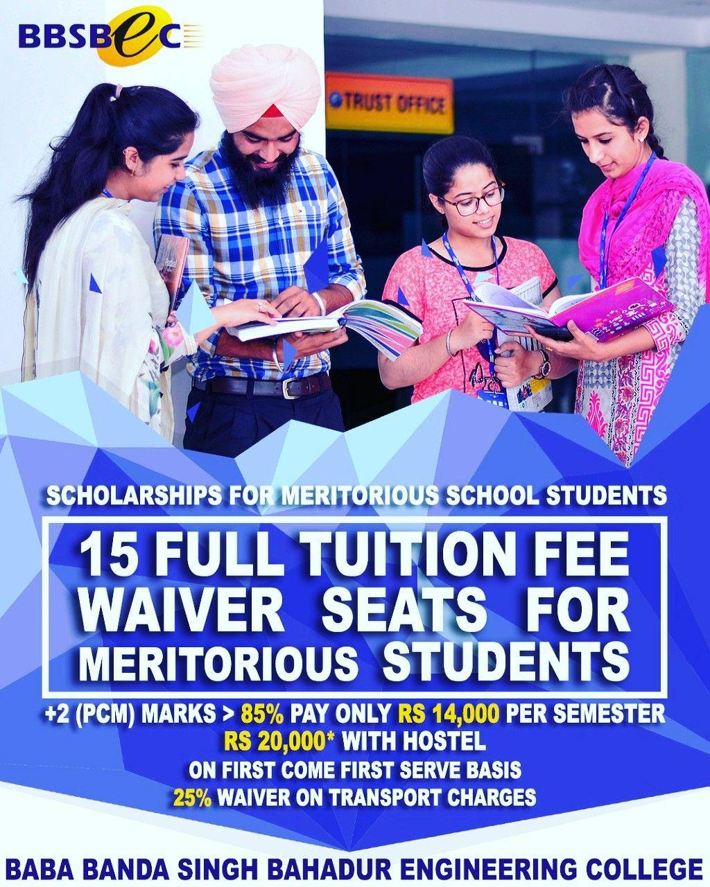Engineering scholarships engineering colleges