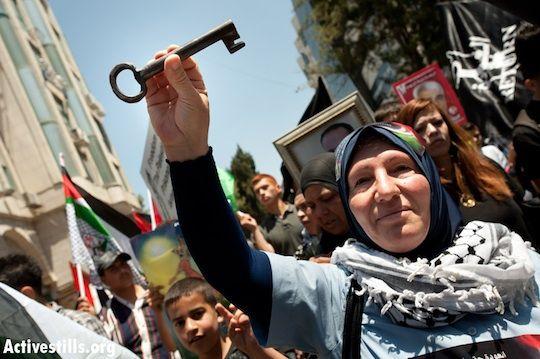 Los palestinos conmemoran hoy el 67 aniversario de la Nakba