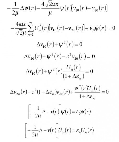 Image result for Quantum physics equations