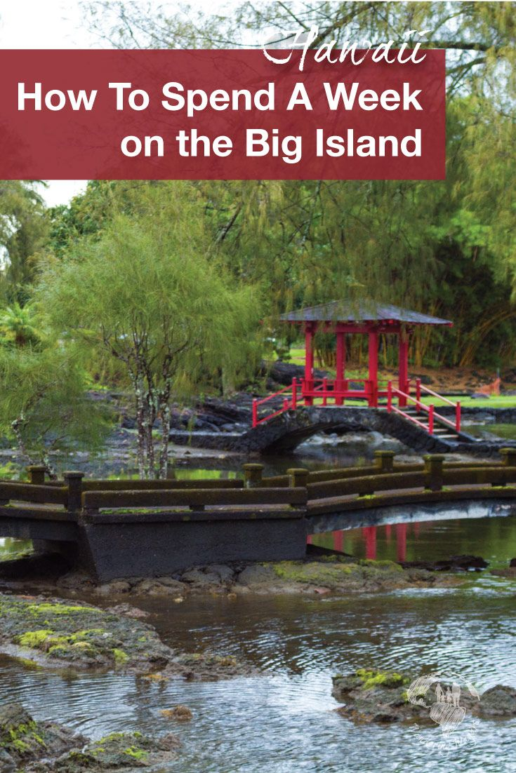Travel Hawaii - Experiencing this 7 day Big Island itinerary will give show you what the island of Hawaii has to offer! From waterfalls to volcanoes and more, these are the best things to do on the Big Island. #TravelHawaii #HawaiiBigIsland #BigIslandItinerary #BigIslandItineraryHawaii #BigIslandItineraryWithKids #BigIslandHawaii #BigIslandHawaiiThingsToDo #ItineraryBigIsland #BigIslandWithKids #WanderingWagars #FamilyTravel #HawaiiVacation #HawaiiWhichIsland #BigIslandBeaches #HawaiiBigIsland