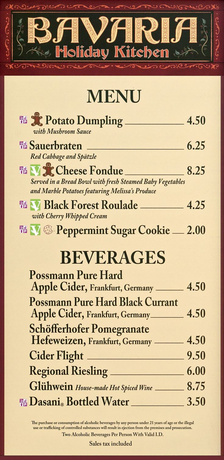 Holiday Kitchen menu board for 2018. Bavaria food booth in