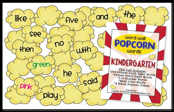 kindergarten popcorn words | Lessons | Pinterest | Popcorn words ...