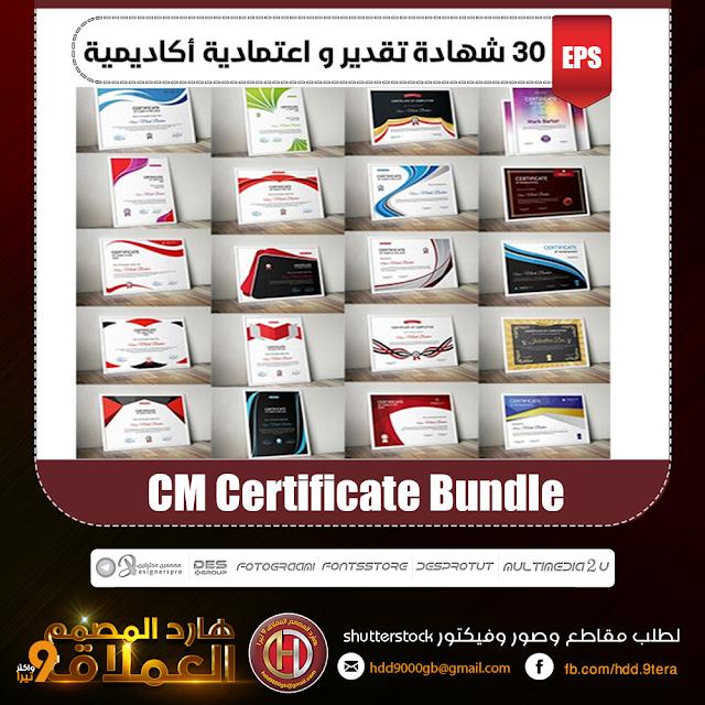 30 شهادة تقدير و اعتمادية أكاديمية Certificate Bundle مجموعة من قوالب شهادات التقدير والإعتمادات الأكاديمية يمكن التعديل عليه Design Template Clip Art Design