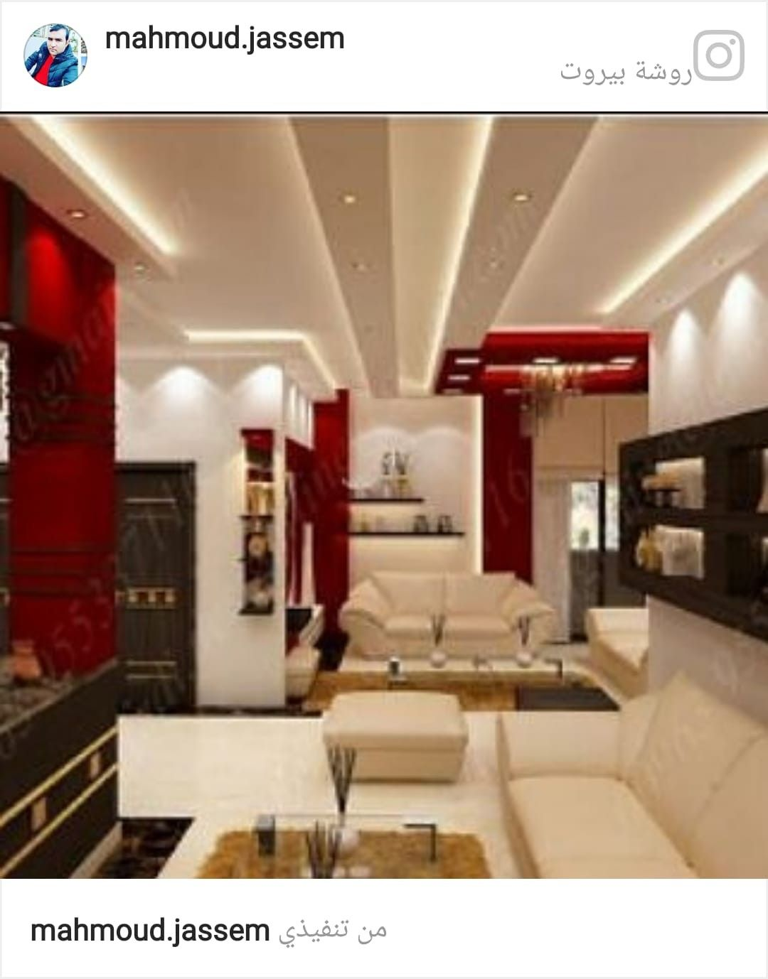 0096171170181 Contracting And Design Ceiling Desing Accent Walls Room Designs Salons Bou Rooms Paint Colors Home Decor Gypsu Home Decor Room Paint Colors Home