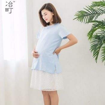 06d4a42ae27f3 2 color available korean style lace two pieces western elegant casual maternity  pregnant long dress