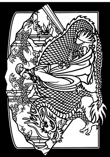 Chinese Dragons Stained Glass Coloring Book 2 Coloring Books Coloring Pages Color