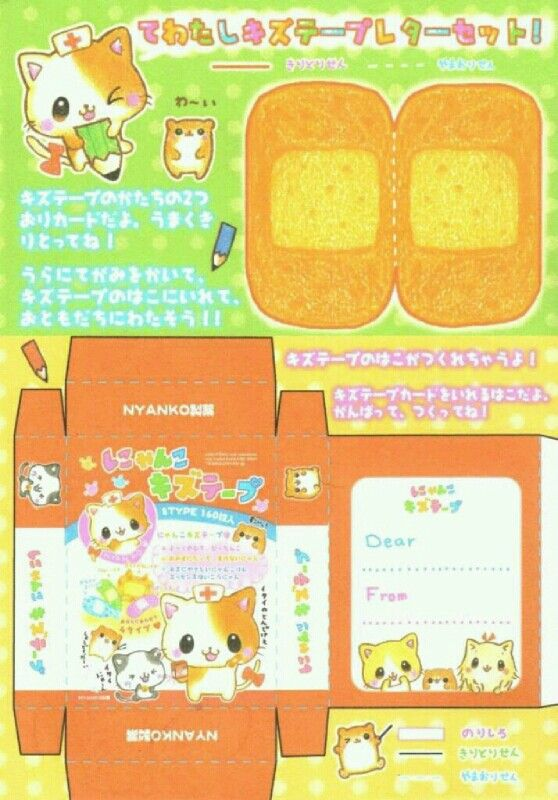 Pin by Nining Supriati on template envelope | Cute ...