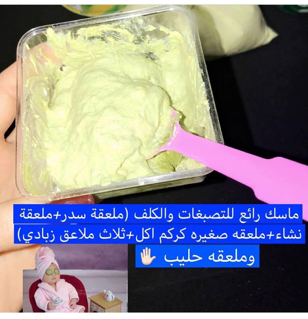 نابي Ahr Fashion98 اذكروا الله Ice Cream Desserts Cream