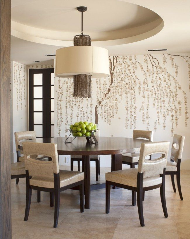 Modernes Esszimmer Beige Holz Wanddeko Baum Papierlampe