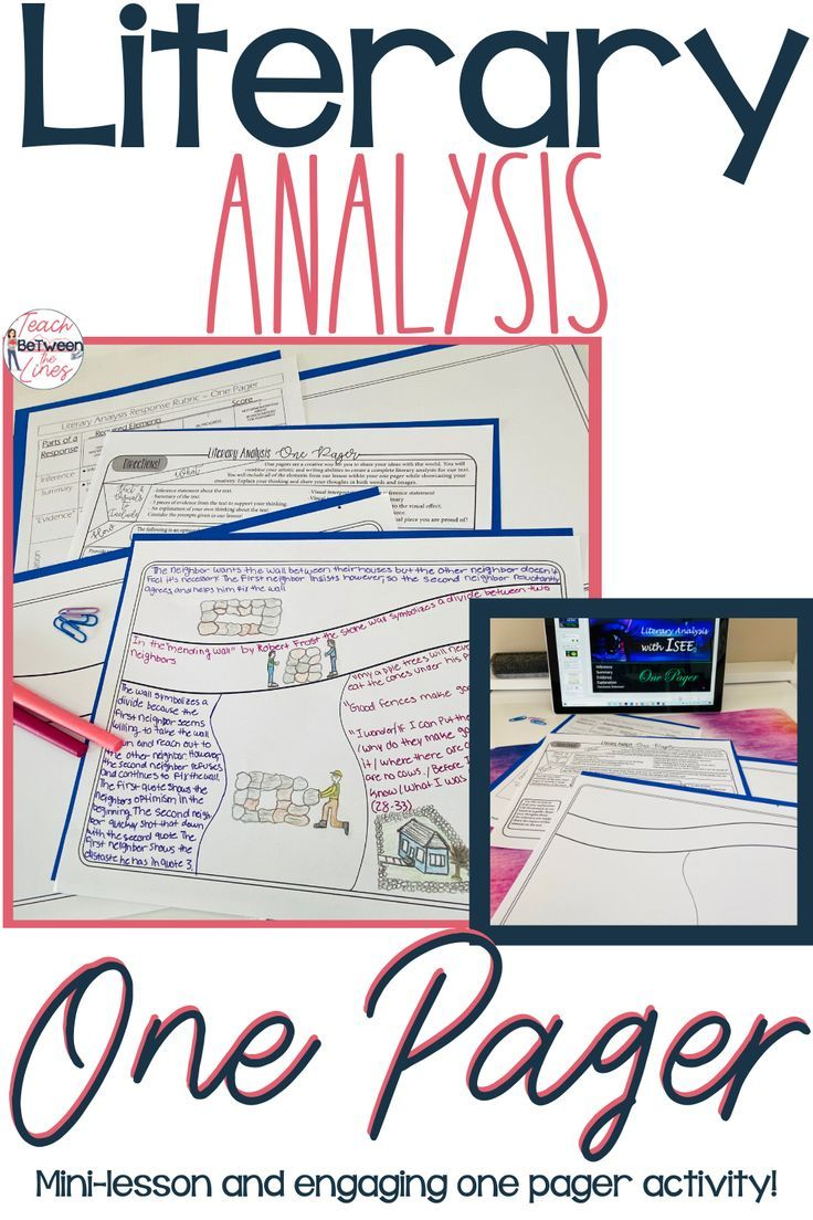 Literary Analysis One Pager Teaching, Middle school