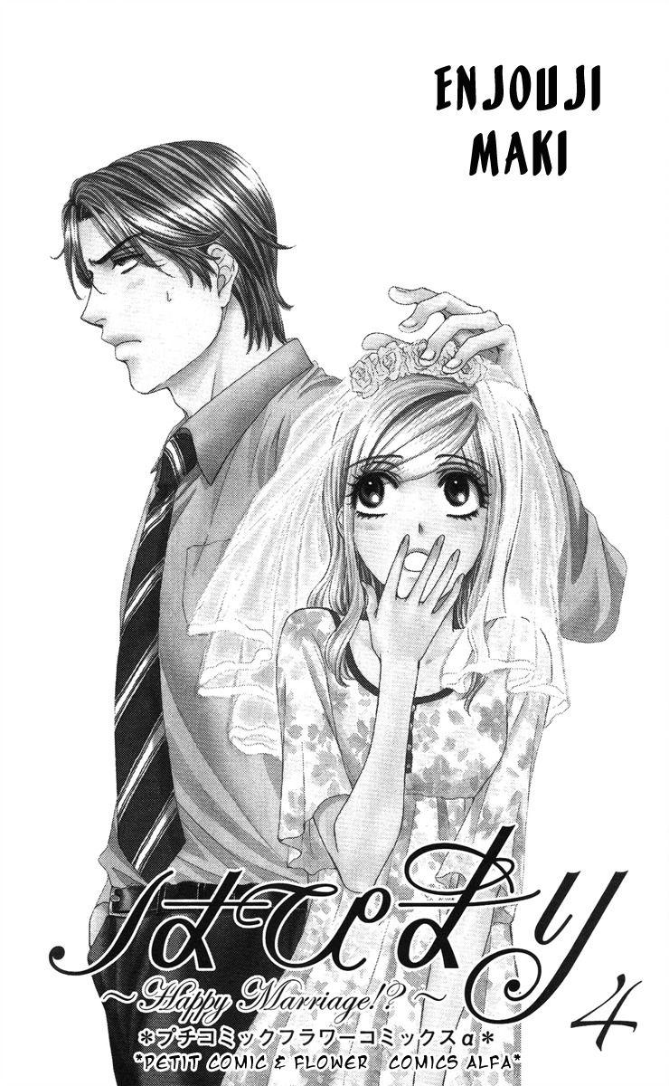 Happy Marriage (With images) Manga to read, Manga, Hapi