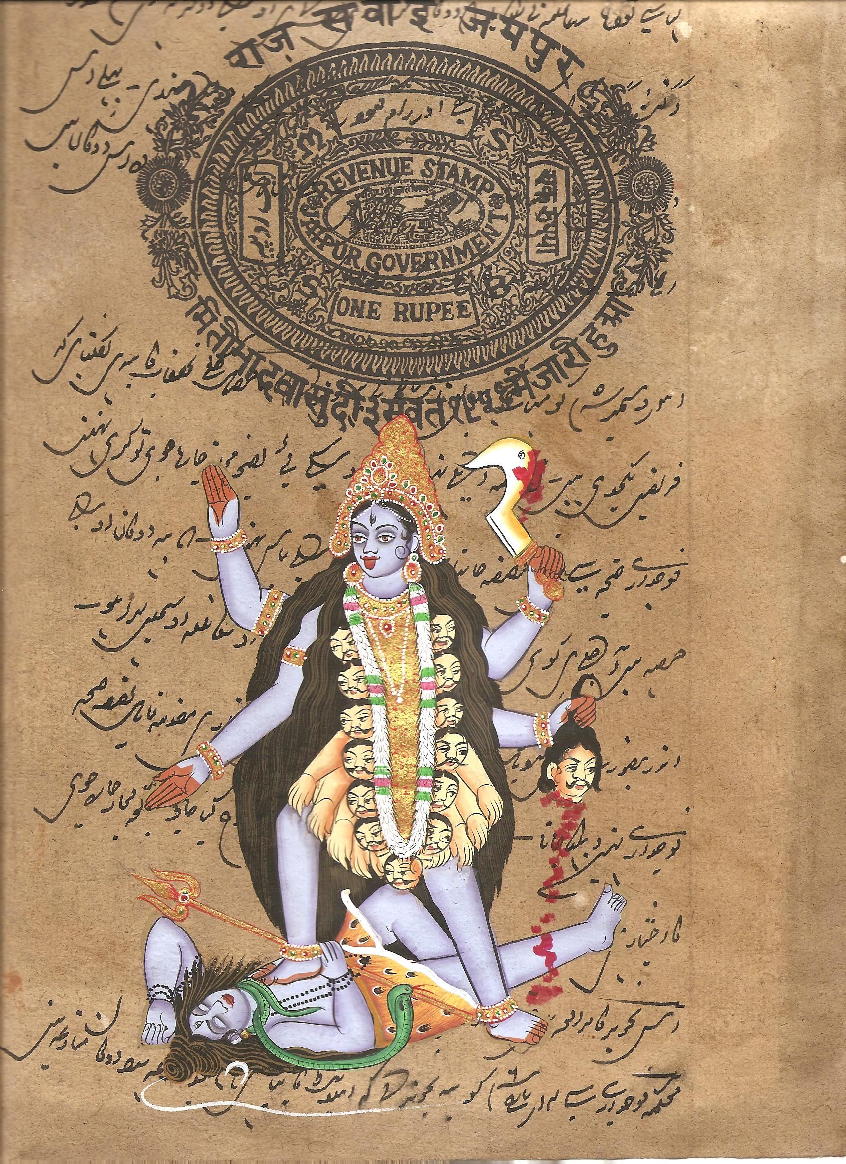 Kali Mata Wallpaper
