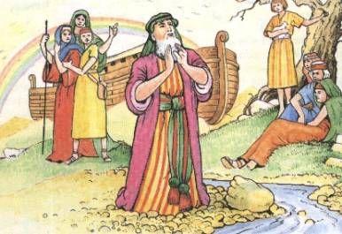 Bibbia Bambini ~ La sacra bibbia illustrata e raccontata a bambini e ragazzi ВШ