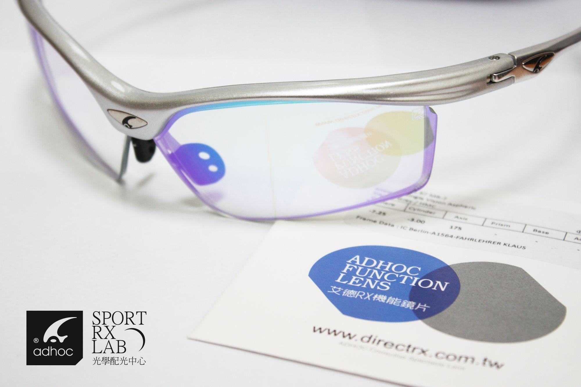 adhoc SPEEDOR sport eyewear with adhoc RX optic