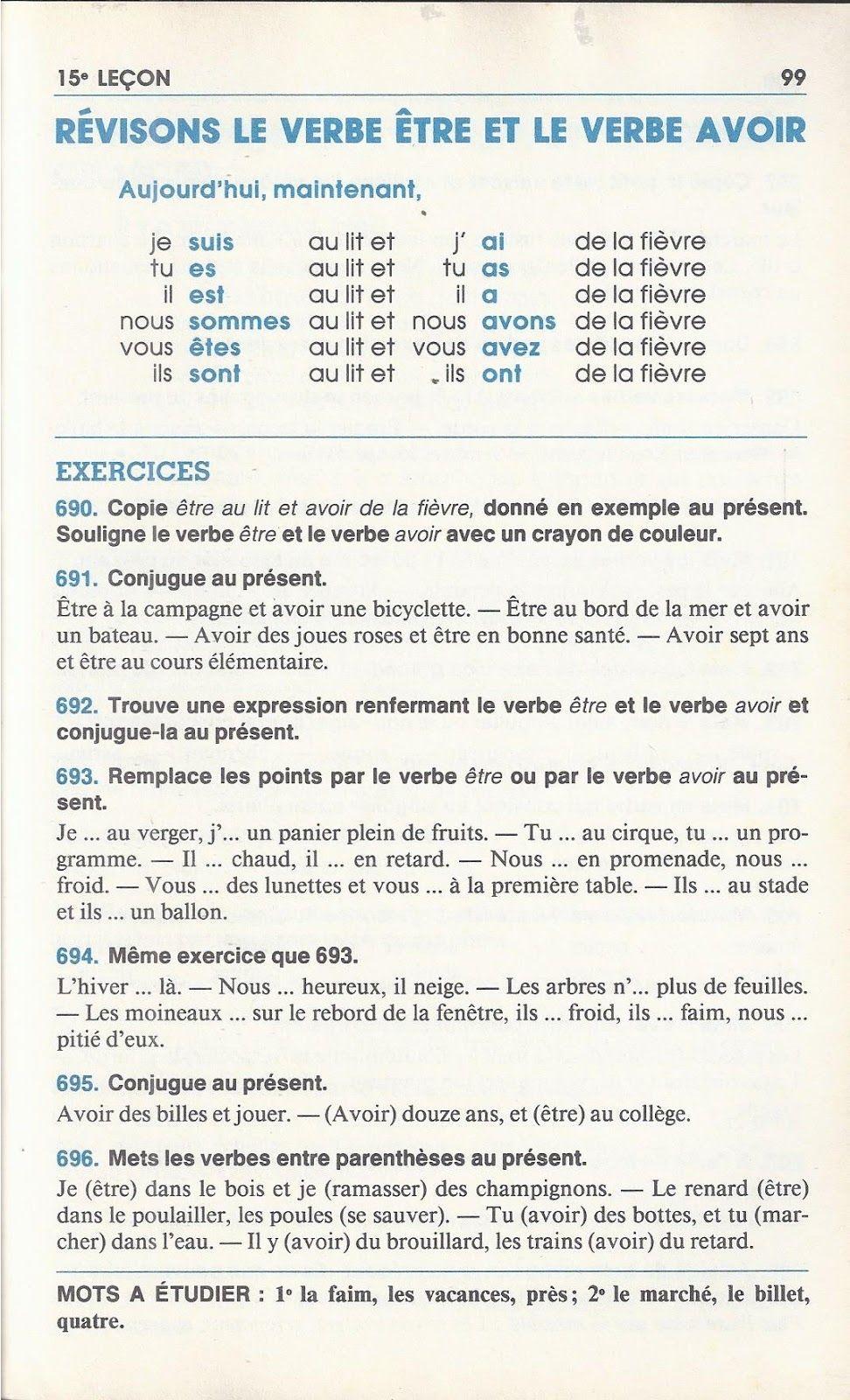 Bled, Premières leçons d'orthographe CE (1985) grandes