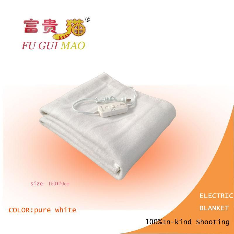 Fuguimao Electric Blanket Pure White Manta Electrica 150x70cm
