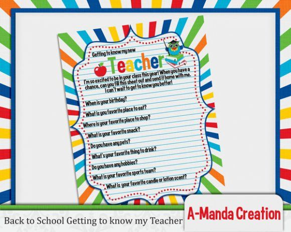 Back to School, getting to know your teacher printable fill in sheet