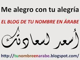 Resultado De Imagem Para Frases Bonitas De Amor En Arabe Letras