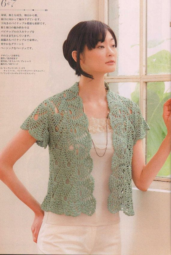 Japanese Crochet Pineapple Lace Cardigan Top Pattern Summer Spring ...