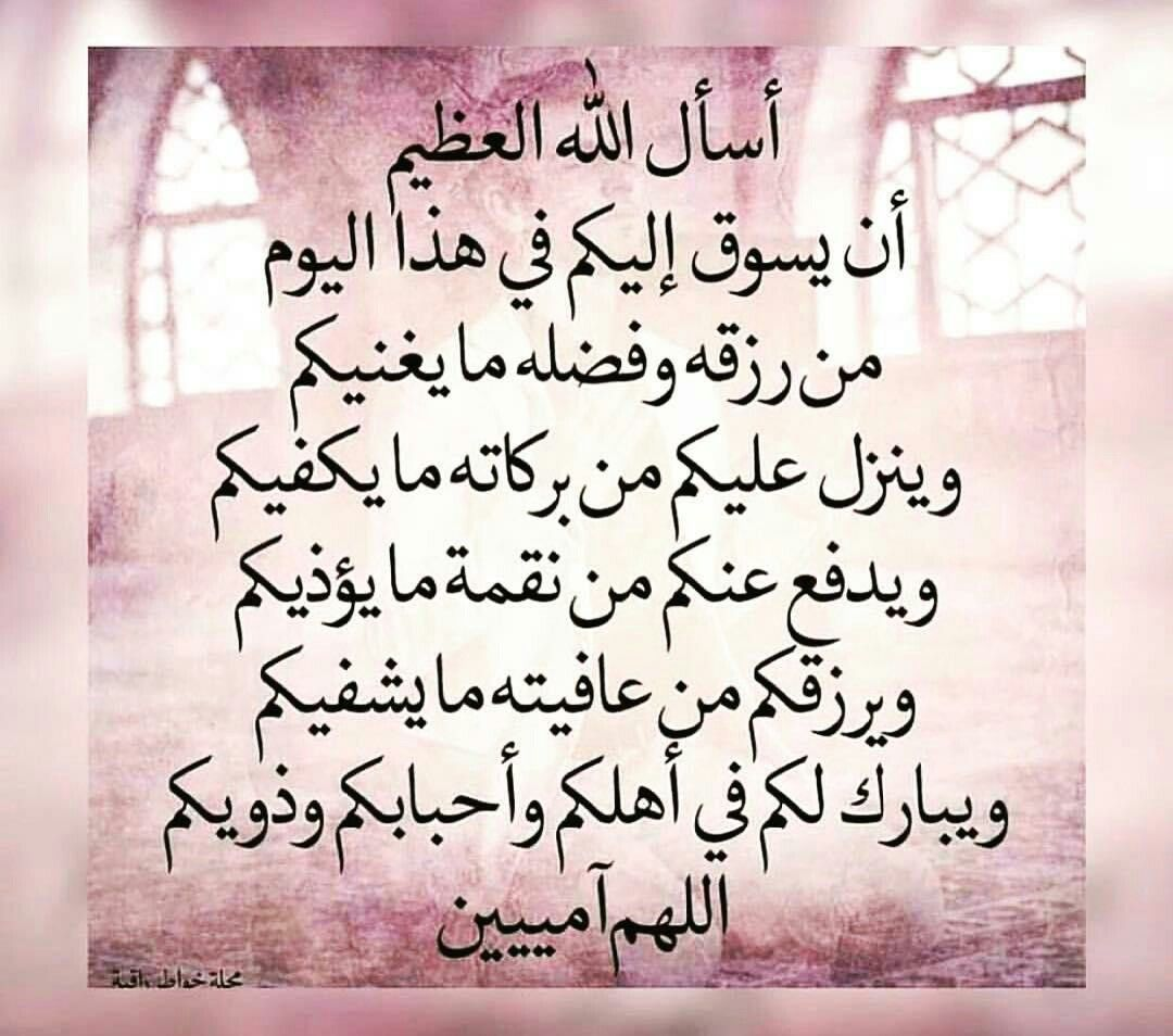 Pin By جوهرة الروح On Hekam Beautiful Arabic Words Romantic Love Quotes Words