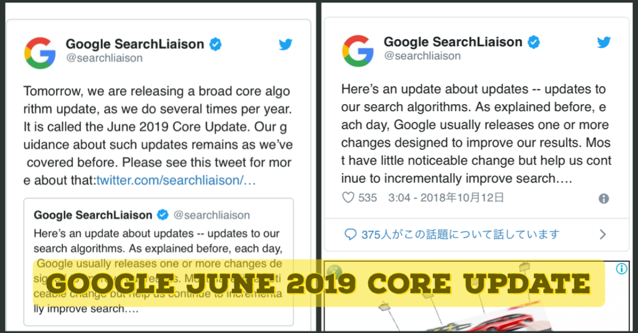 Google 最新 ニュース 速報