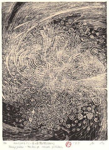 Japanese Art by the artist Takahiko Hayashi   Scriptum Inc