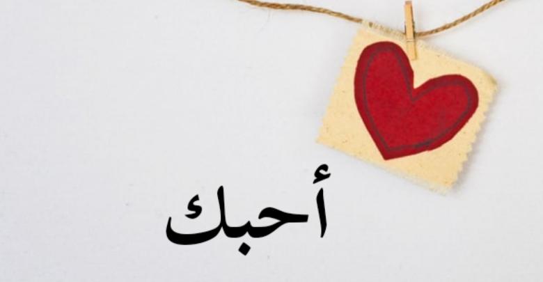 20 رسالة حب وغرام لاغلى حبيب Cards Playing Cards