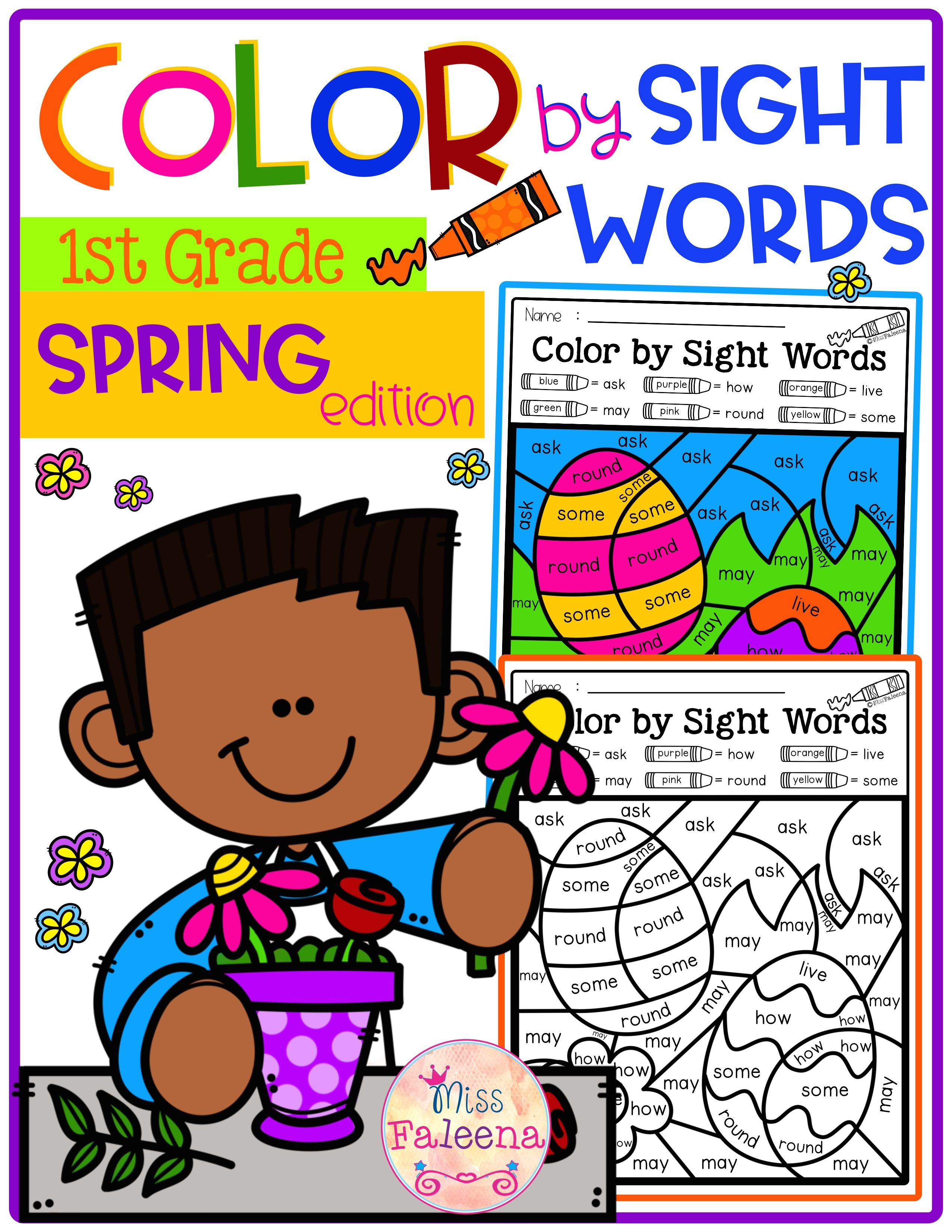 Spring Color By Code Sight Words First Grade