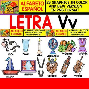 Spanish Alphabet Clipart Set Letter V 28 Items Spanish Alphabet Letter V Alphabet Clipart