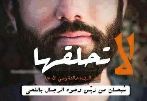 رمزيات كلمات عربي انجليزي تصاميم Movie Posters Poster Bearded Men