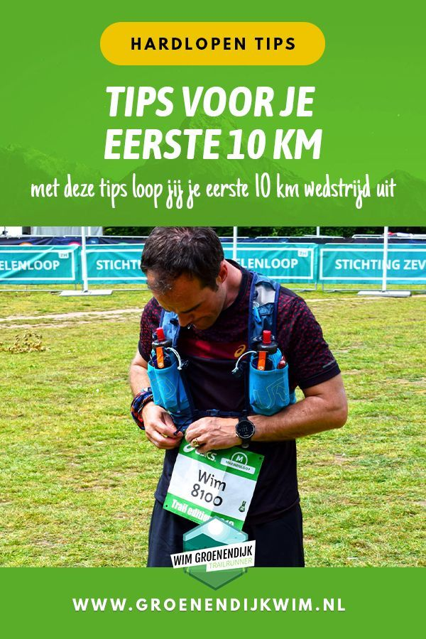 Is één van je doelen dit jaar om voor het eerst een 10 kilometer hardloopwedstrijd uit te lopen? Dan...