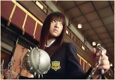 Chiaki Kuriyama.