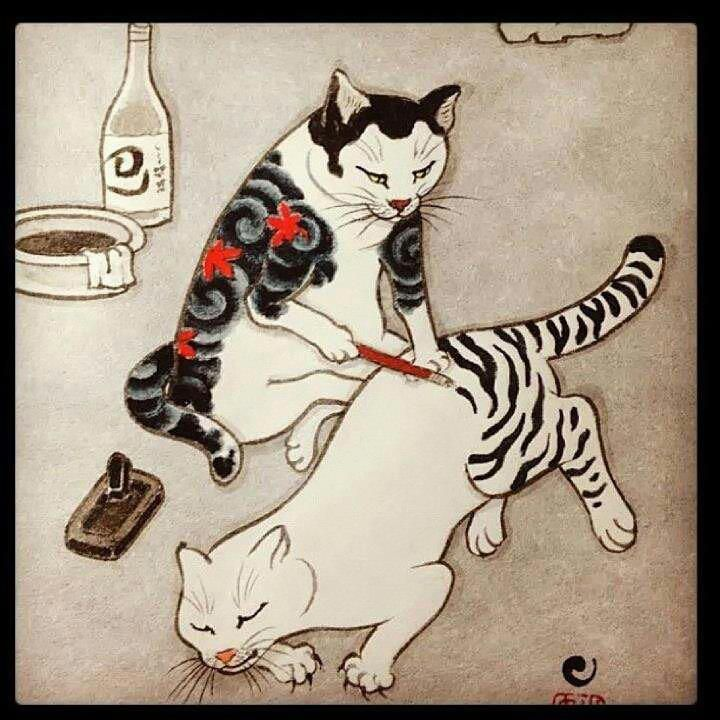 Cats and Tattoos