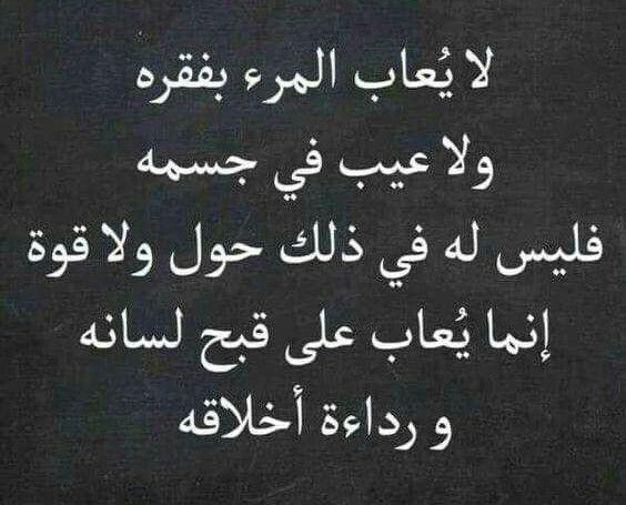 حكم عن اليهود امثال واقوال عن اليهود Quotations Words Arabic Calligraphy
