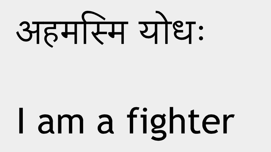 Next tattoo. Sanskrit tatt ;) | Tattoos | Sanskrit tattoo ...