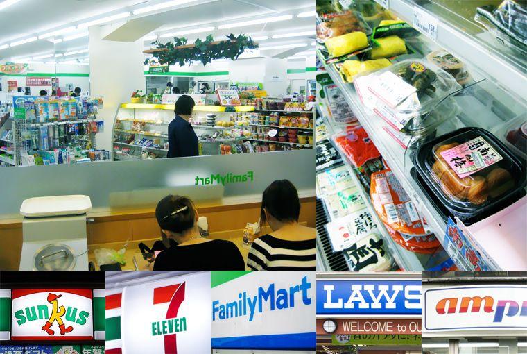 Combini Family Mart Am Pm Seven Eleven Sunkus Lawson Circlek Mini Stop Daily