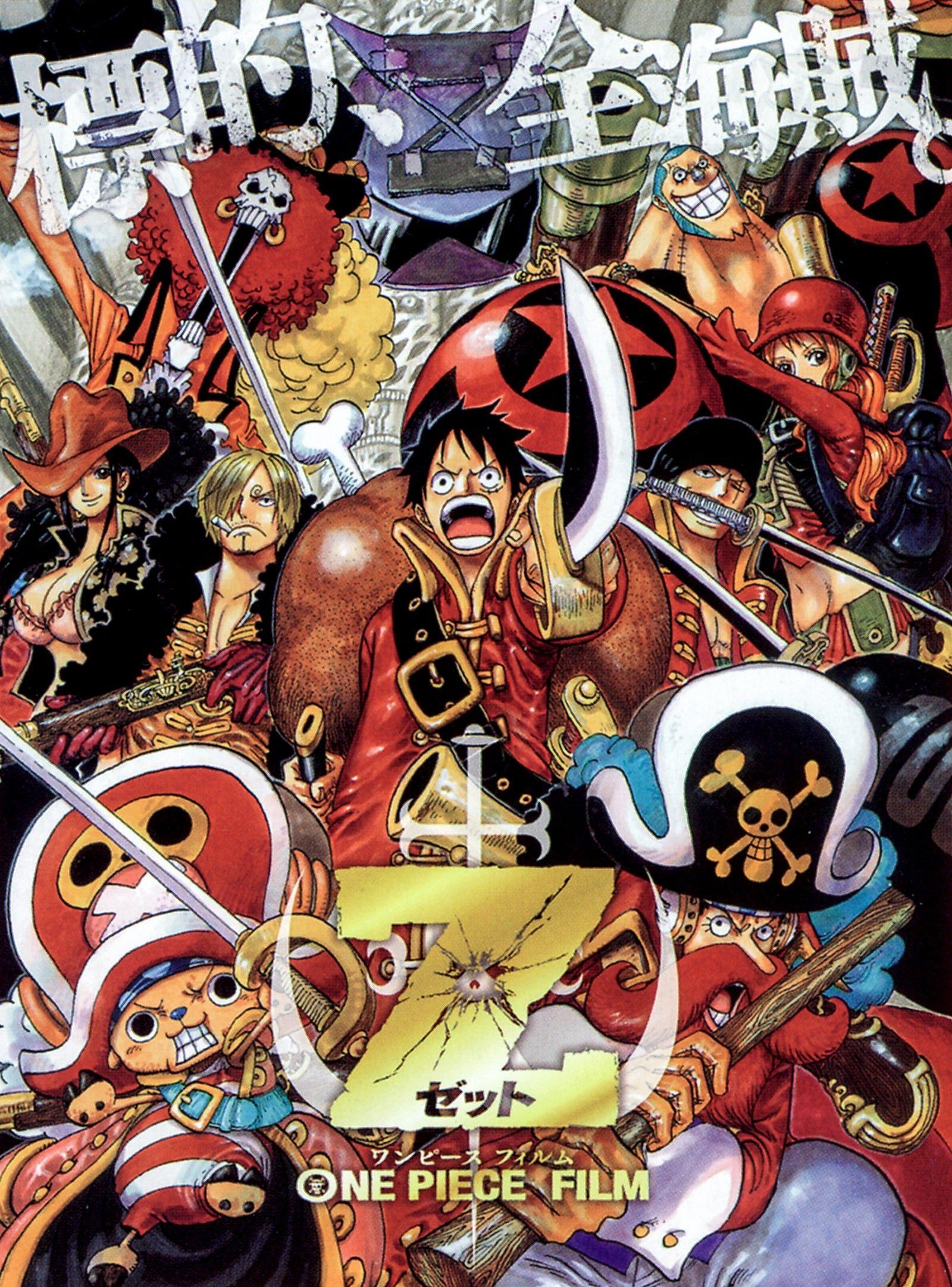 Pin by cj Smith on One Piece   One piece manga, One piece