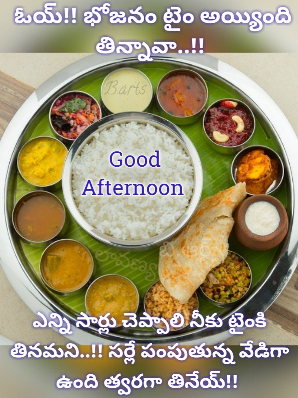 Pin by Raghavendra Murari on Meals Quotes Food dishes
