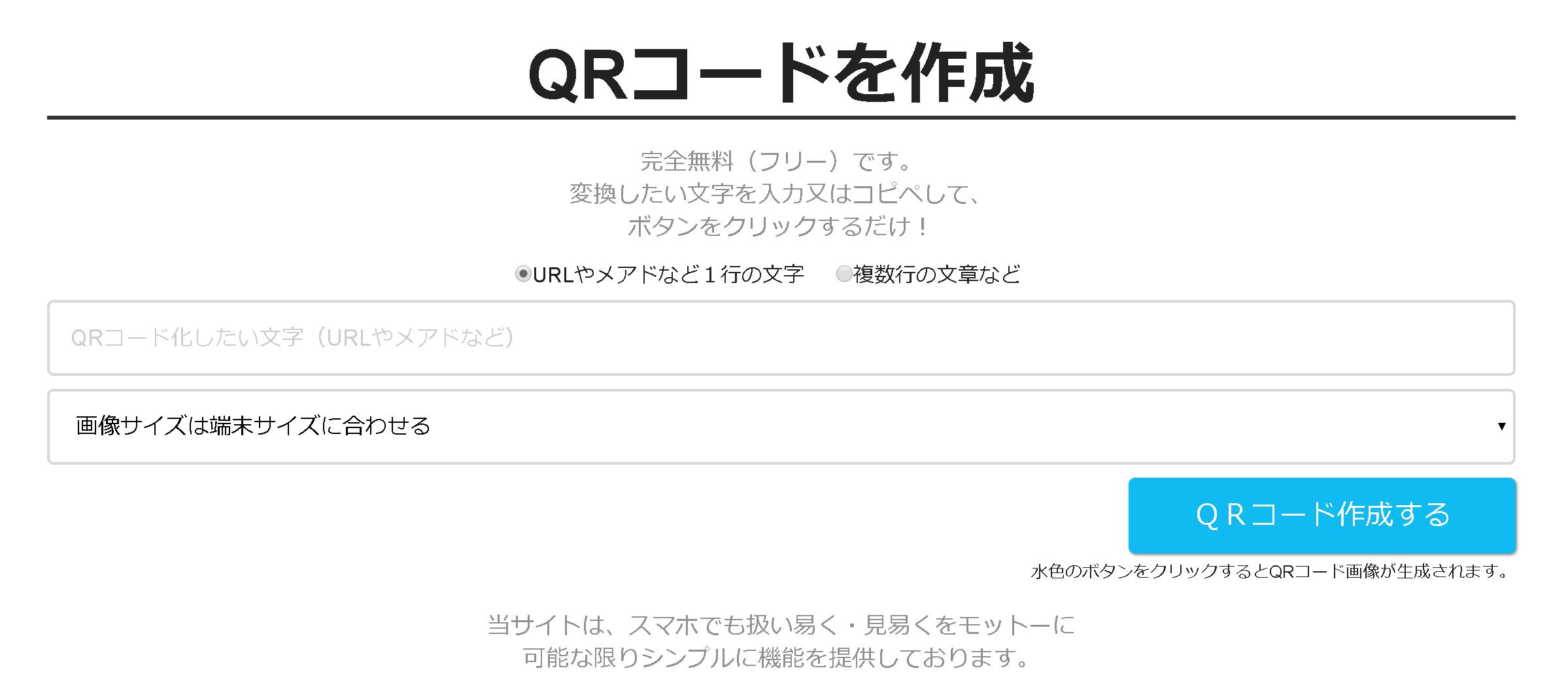 インスタグラムのqrコードの作り方 読み取り方 ネームタグとの違いも紹介 アプリやwebの疑問に答えるメディア ネームタグ アプリ Qr 読み取り