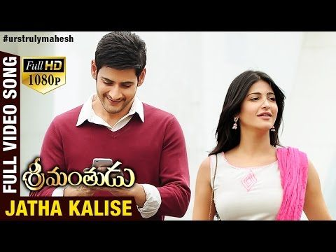 Srimanthudu Full Movie Download Youtube. support explore sexual details Works asked atras small