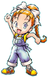 Ushi No Tane X6 Harvest Moon Ds Ann Harvest Moon Harvest Moon Ds Harvest Moon Game