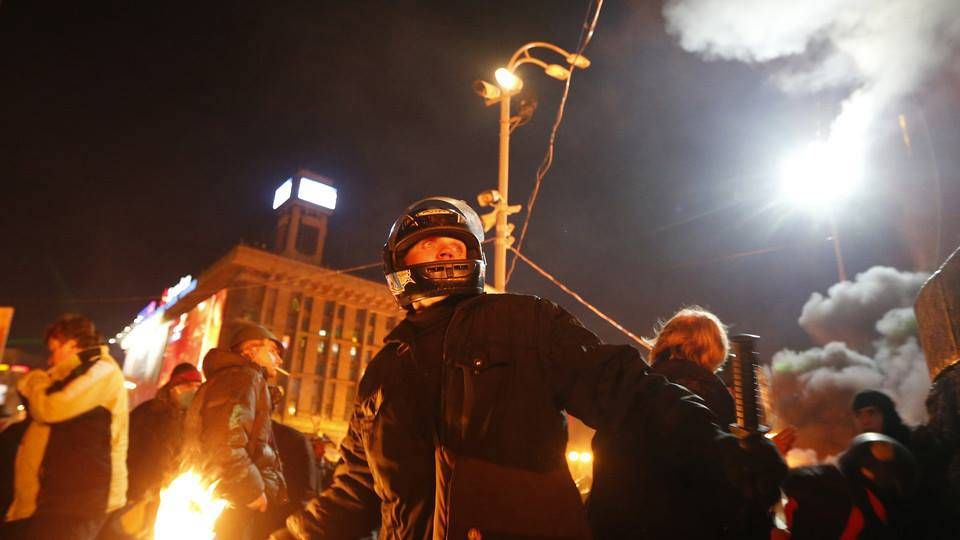 My Maidan A Tribute To The Revolution That Changed Us Forever Photo Revolution Ukraine