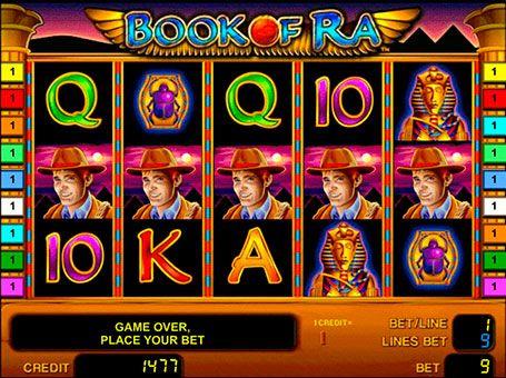 Игровые автоматы book of ra онлайнi игровые автоматы онлайн бесплатно играть без регистрации мега джек