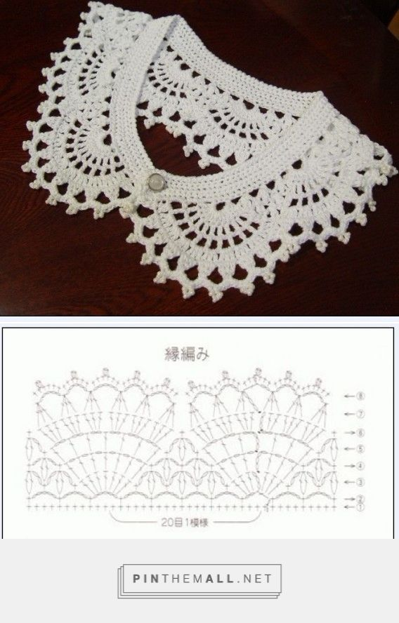 Crochet lace collar with chart | tejidos | Pinterest | Collares ...