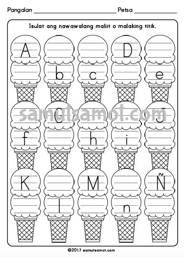 Alpabetong Filipino Worksheets Archives Samut Samot Writing Practice Sheets Alphabet Writing Practice Alphabet Writing